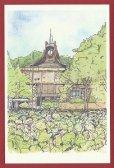 画像2: 絵葉書『旧平野政吉美術館とお堀の蓮』 (2)