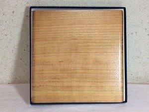 画像2: 『相板 パン角皿 さくら』
