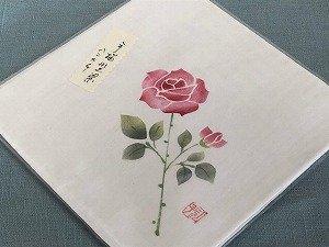 画像1: 秋田蕗ずり『手描型染めハンカチ 赤い薔薇』