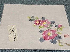 画像1: 秋田蕗ずり『手描型染めハンカチ 椿』